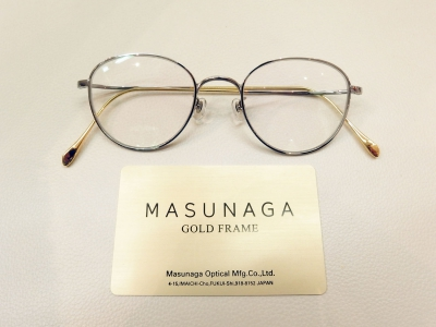 ブランド:MASUNAGA モデル:GMS-396B 価格:166,320円(税込)
