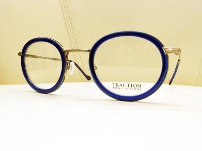 ブランド:TRACTION PRODUCTIONS モデル:BURTON GRAND カラー:OCEAN 価格:47,520円(税込)