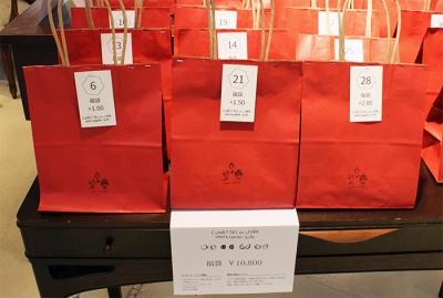¥10,800(フレーム2本+おまけ、合計5万円相当)