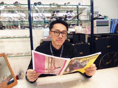 老眼鏡を掛けると、新聞の距離にピントを合わせる事が出来ます。