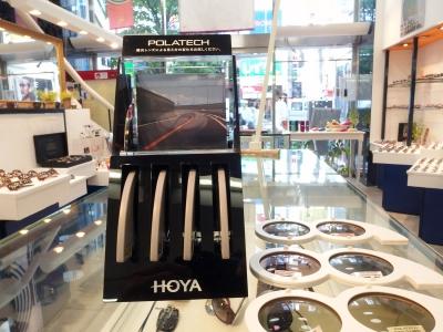 HOYAから発売されている POLATECH(ポラテック)