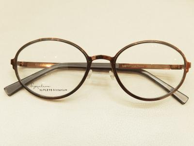 ブランド:FLEYE COPENHAGEN モデル:PENNA カラー:706 価格:54,000円(税込)