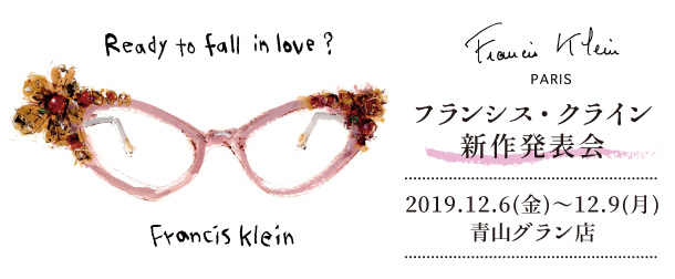 2019 Flancis Klein New Collection