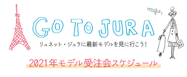 GO TO JURA