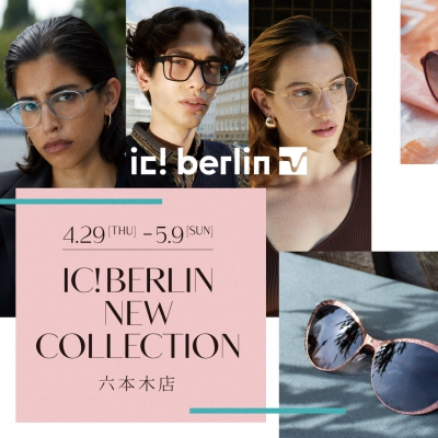 ic!berlin NEW COLLECTION